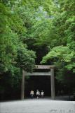 Ise Inner Shrine