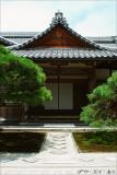 Jishou Temple (Ginkakuji) Kyoto