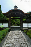 Konchi-in Temple, Kyoto