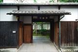 Murin-an, Kyoto