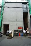 Galleria, Osaka