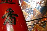 香 - food for the spirits
