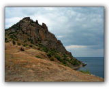Karadag nature reserve