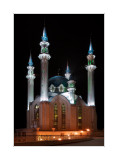 Kazan' Kremlin, Kul Sharif mosque