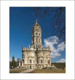 Moscow region, Dubrovnitsy, Church of the Sign of the Virgin, 1690-1704