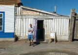 ôîòîñàëîí è ÿ / me and the photo salon in Kosh-Agach settlement