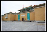 National palace museum.jpg