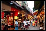 Wu Fen Pu street.jpg