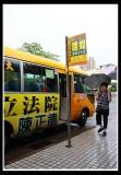 Bus to Yang Ming Shan.jpg