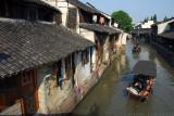 Water Town, Wuzhen