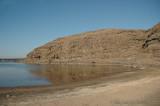 Cliffs alongside the lagoon