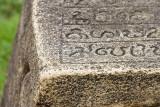 Gal Pota, Polonnaruwa