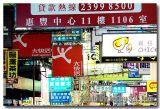 Mong Kok - Signs