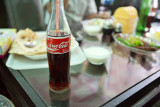 Iranian copy of coca cola