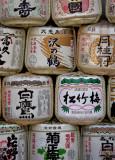 UNE DES BOISSON NATIONALE DU JAPON