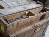 1748 Open crate