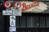 - 24th July 2007 - Beamish