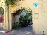 Almog House.JPG