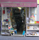 books_ben yehuda.JPG