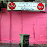 pinkstore.JPG