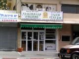 vegie restaurant.JPG