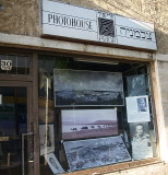 Famous photo store with thousands of historical images of the early days of Israeli statehood.