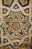 Soltaniyeh Dome (Inside)
