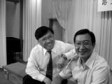 District Board Councillors, 2007