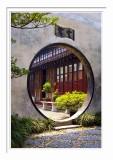 Garden of the Master of the Nets - Circular Entrance 2