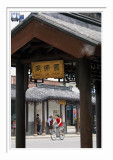 Suzhou Street Scene 2