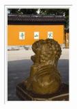 Hanshan Temple - The Lion