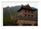 GREAT WALL & MING TOMB, CHINA