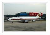 PEK Beijing Capital International Airport -  Thai 747