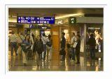 HKG Departure Level