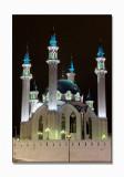 Kul-Sharif mosque. Kazan