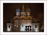 Blagovezhinsky cathedral (The Kremlin)