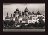 The Rostov Kremlin from Nero lake