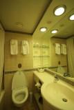 Bathroom of D218 (Dolphin Deck mini-suite)