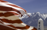 GALLERY :: Manzanar Pilgrimage: An American Event, April 2007