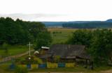 Stavki Village