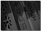 iron gate 4.jpg