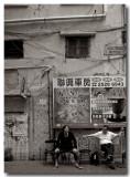 urban renewal 4.jpg