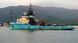 Maersk Retriever
