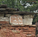 Tablet on a chorten