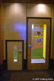 Double Doors at the Dentist's Office
