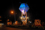 The Latern Tunnel on Ren-Ai Rd to celebrate Chinese Latern Festival