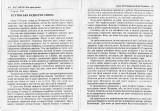 Boris Arsen history, chapter 12, part A
