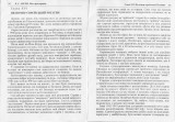 Boris Arsen history, chapter 16, part A
