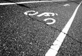Leading Bikes