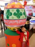 Easter Egg (5-4-2007)